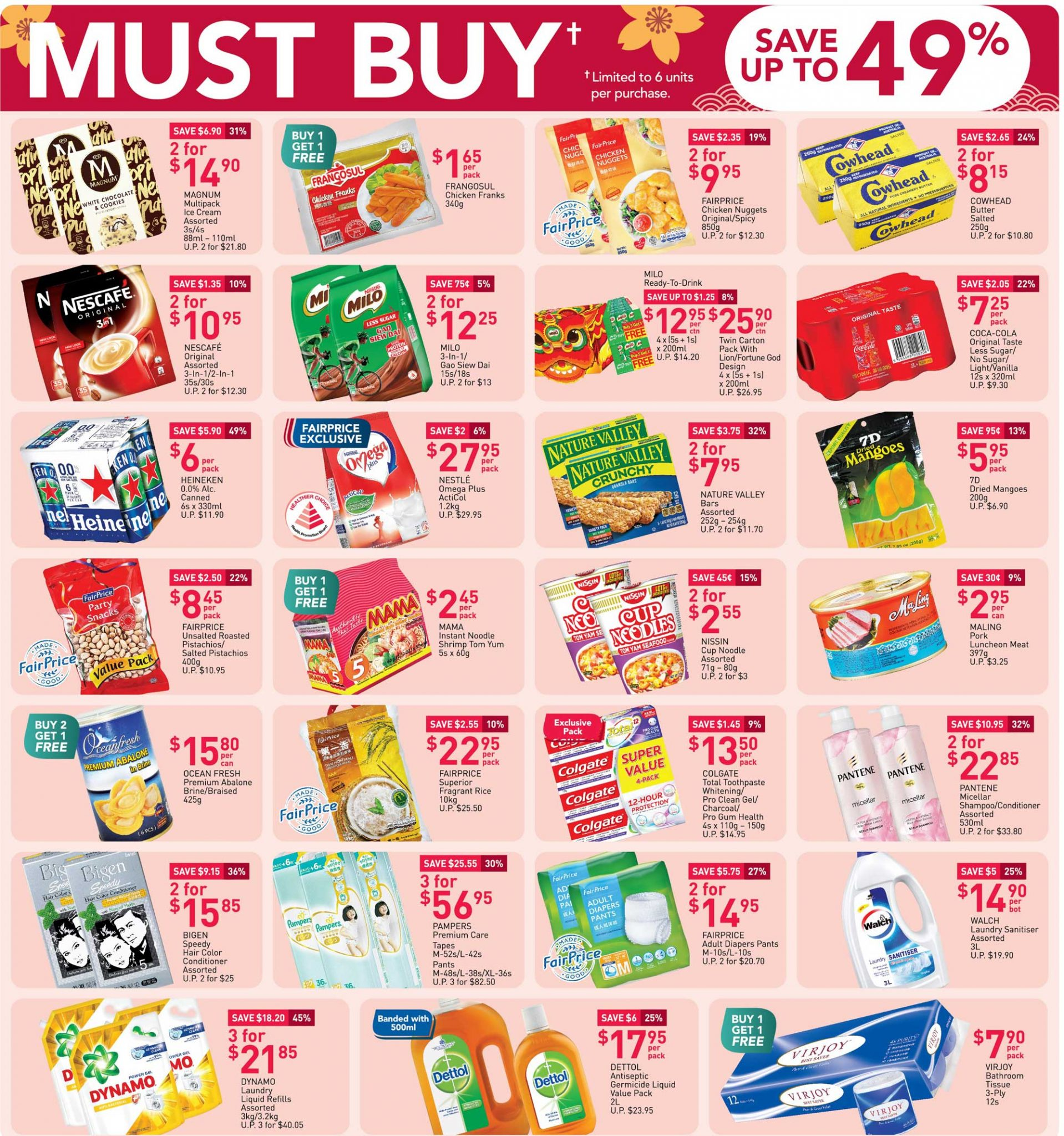 Must-buy items from now till 6 January 2021