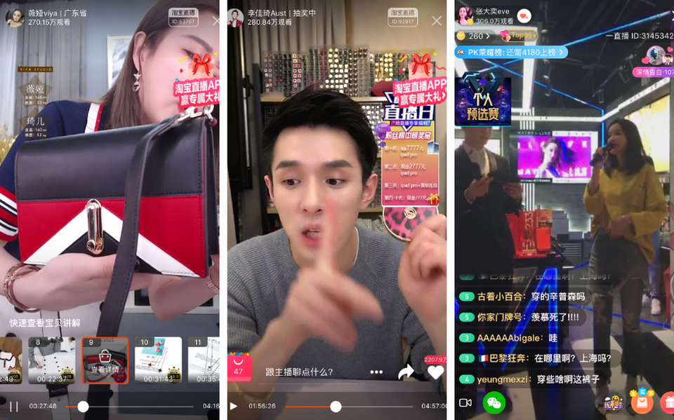 Taobao Live hosts