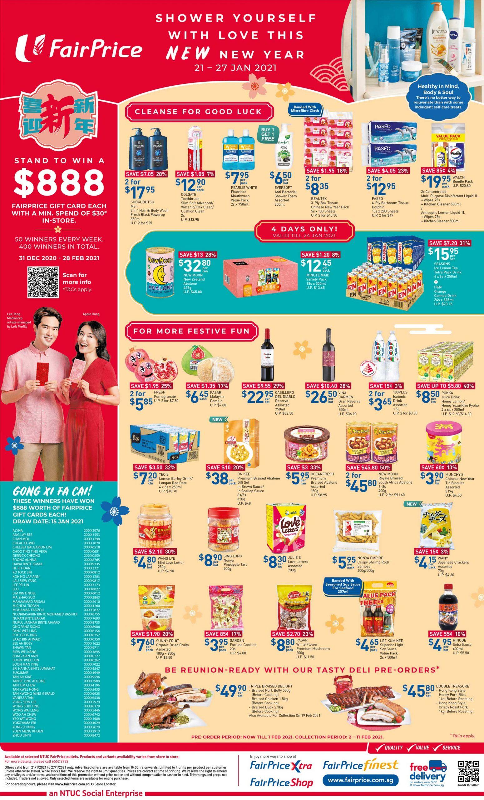 CNY prosperity products for everyone till 27 January 2021