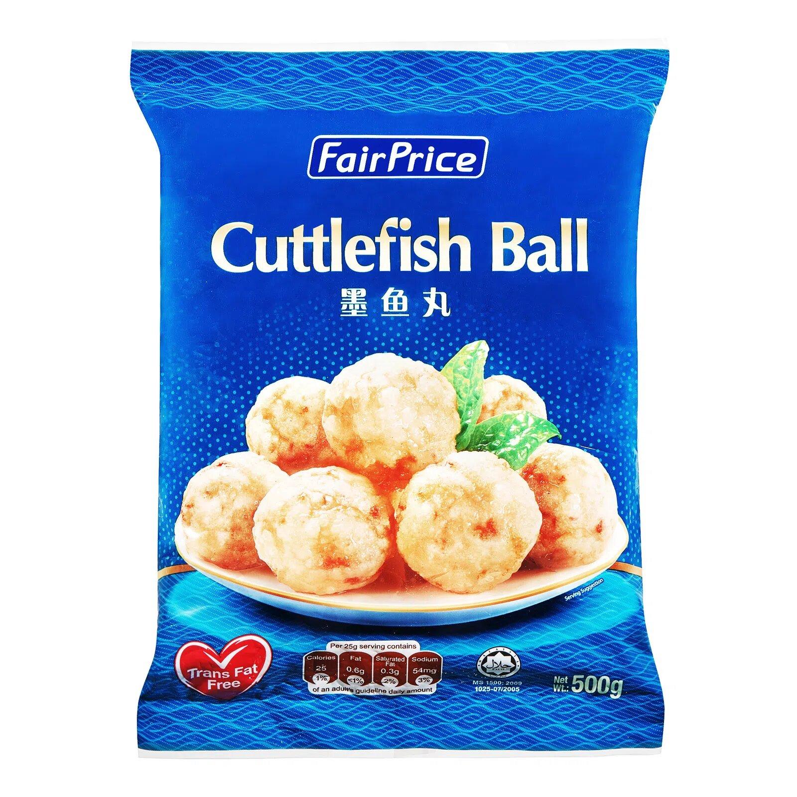 FairPrice Frozen Cuttlefish Ball