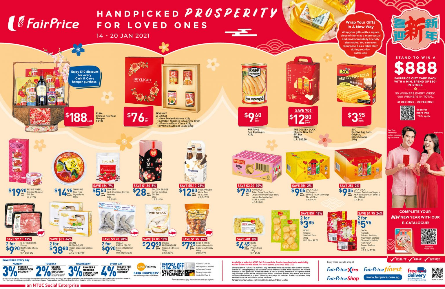 Handpicked prosperity products for everyone till 20 January 2021