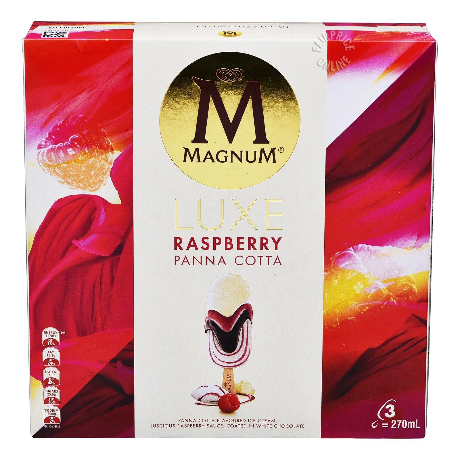 Magnum Luxe Ice Cream - Raspberry Panna Cotta