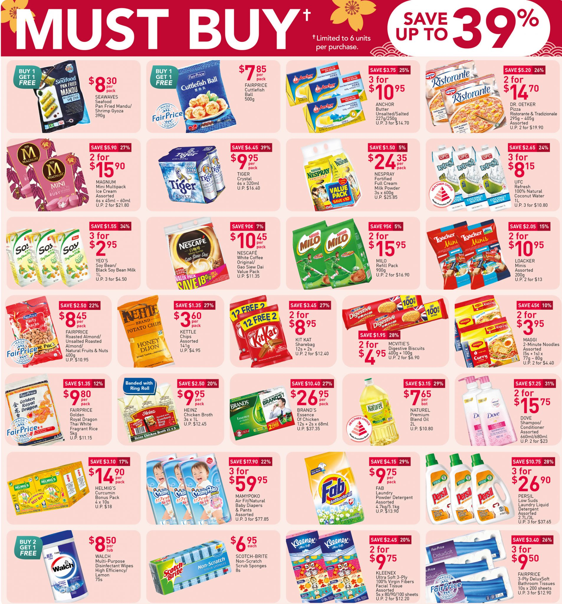 Must-buy items from now till 13 January 2021