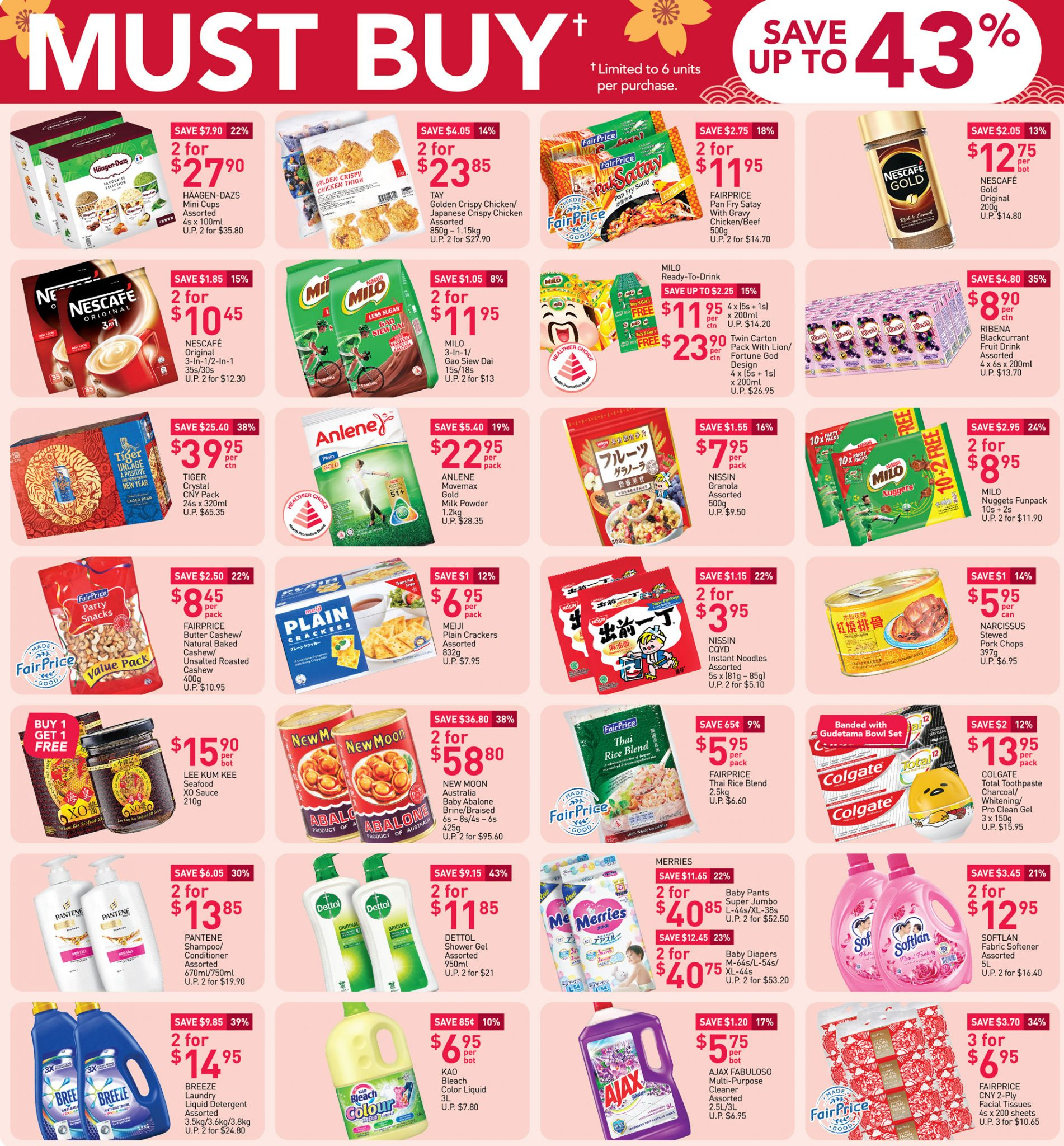Must-buy items from now till 20 January 2021