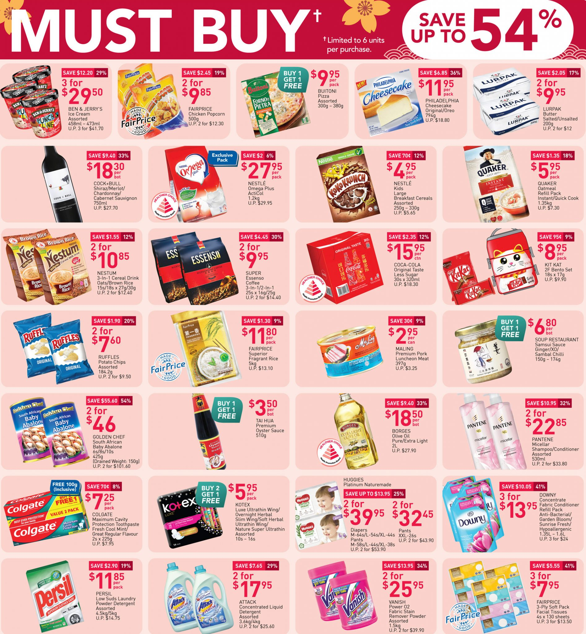 Must-buy items from now till 27 January 2021