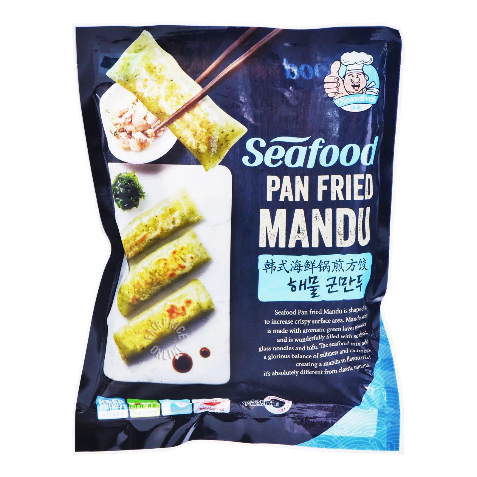 Seawaves Seafood Mandu - Pan-Fried