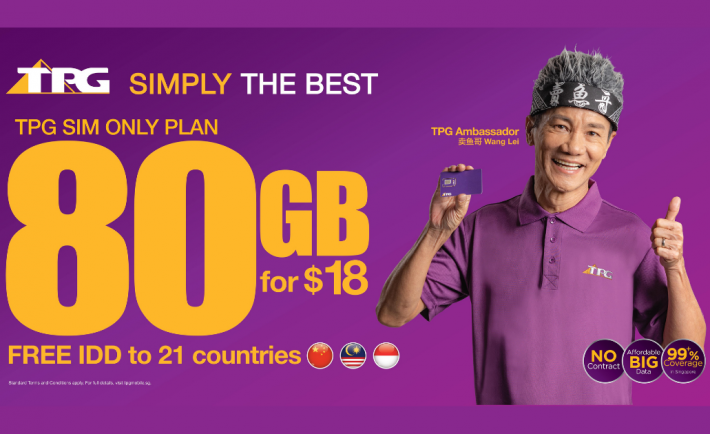 TPG Telecom $18 for 80GB SIM-only plan banner