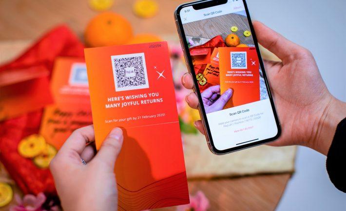 digital red packet via QR code