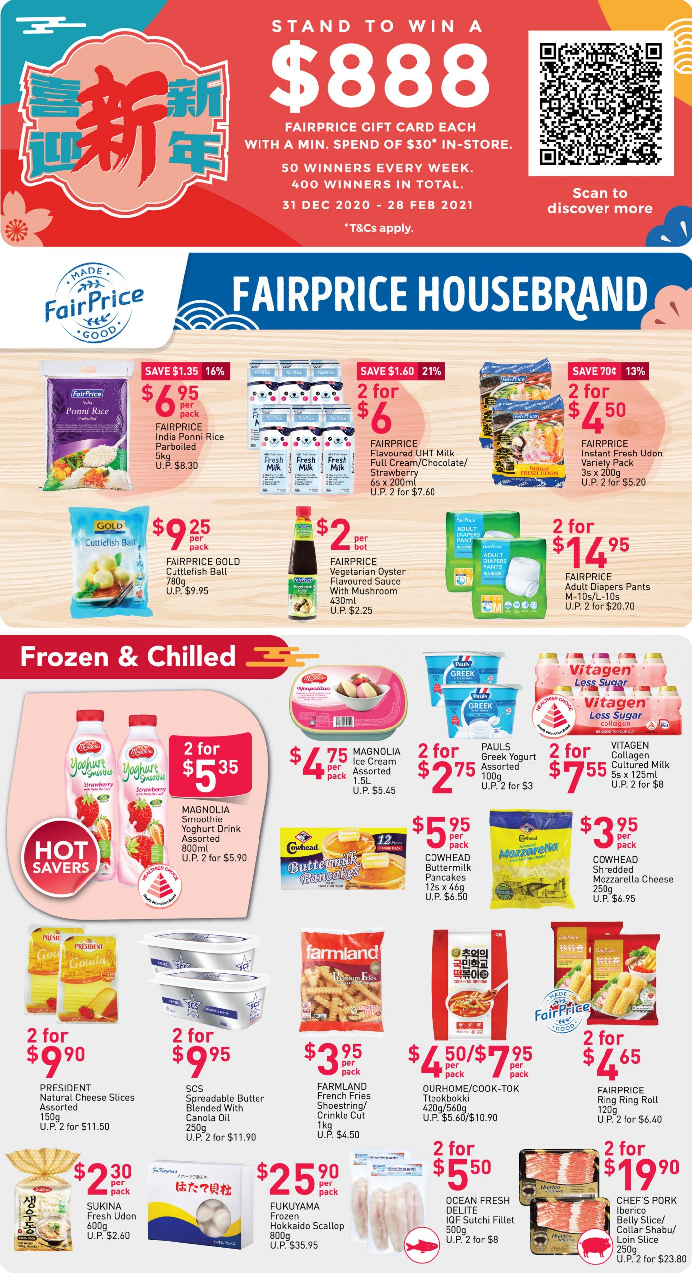 FairPrice's weekly saver deals till 24 February 2021 (2)