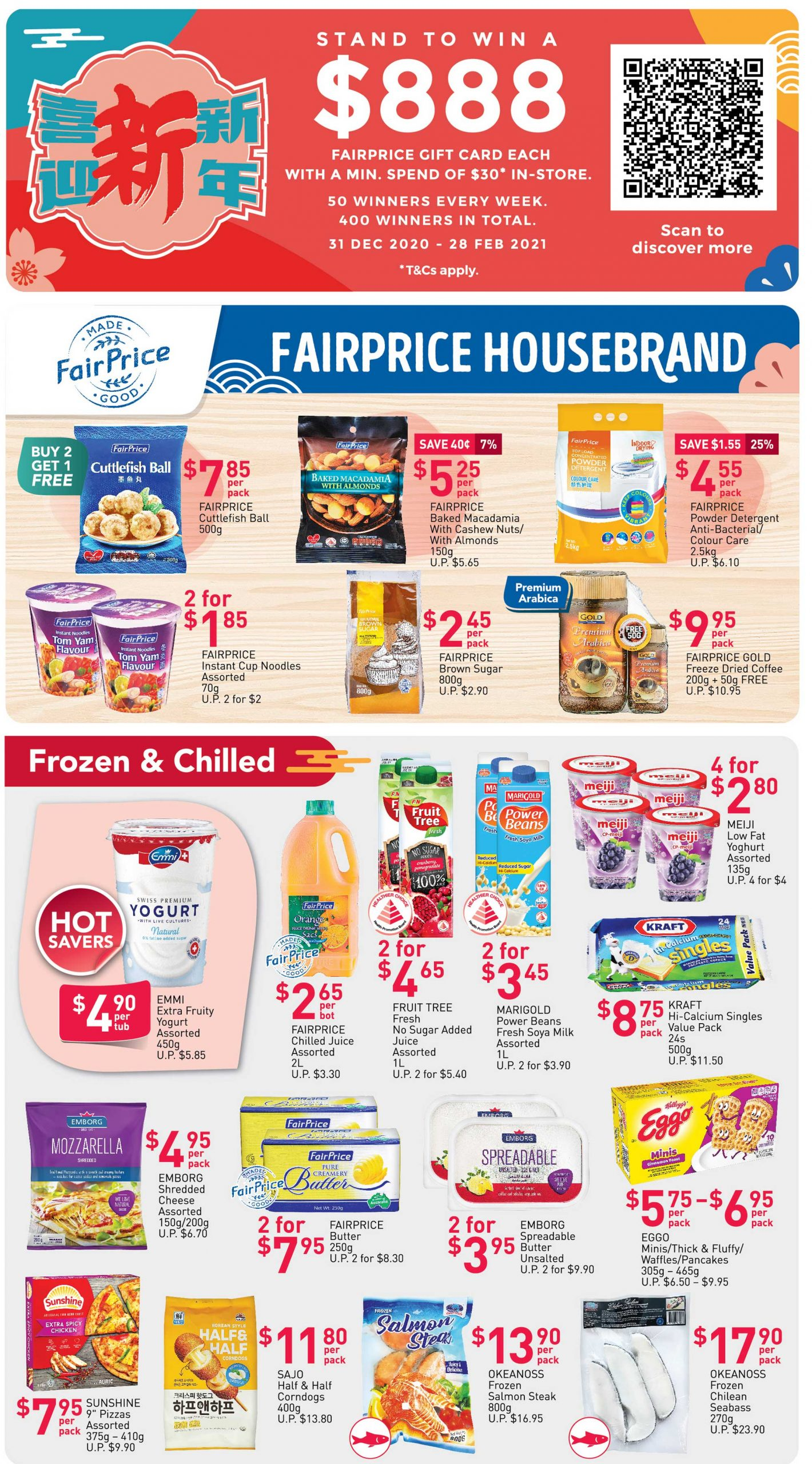 FairPrice's weekly saver deals till 3 March 2021 (1)