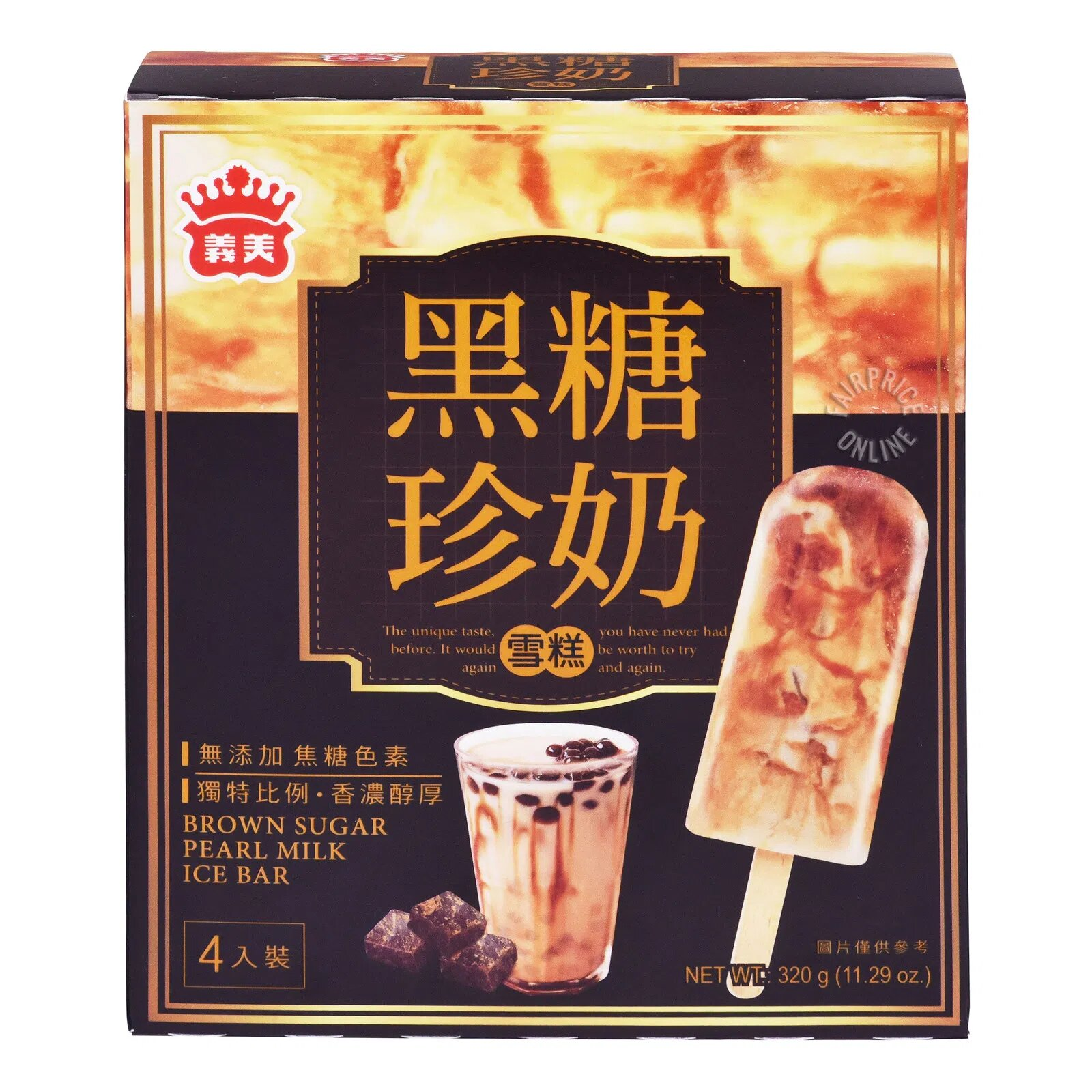 Imei Milk Ice Bar - Black Sugar Pearl
