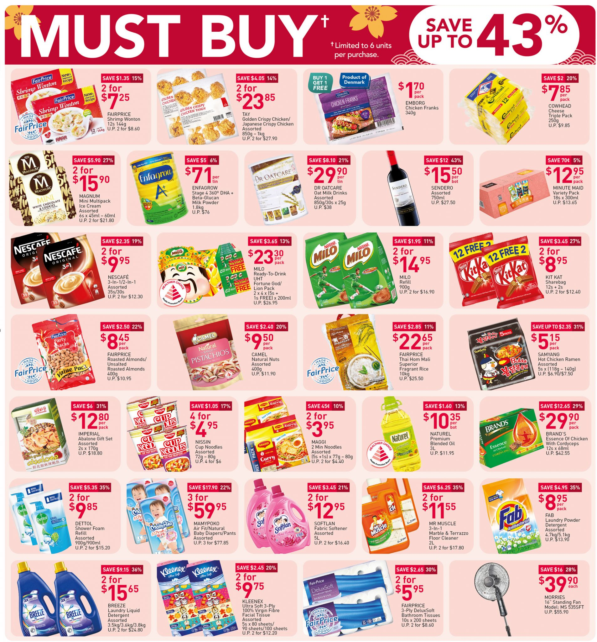 Must-buy items from now till 10 February 2021