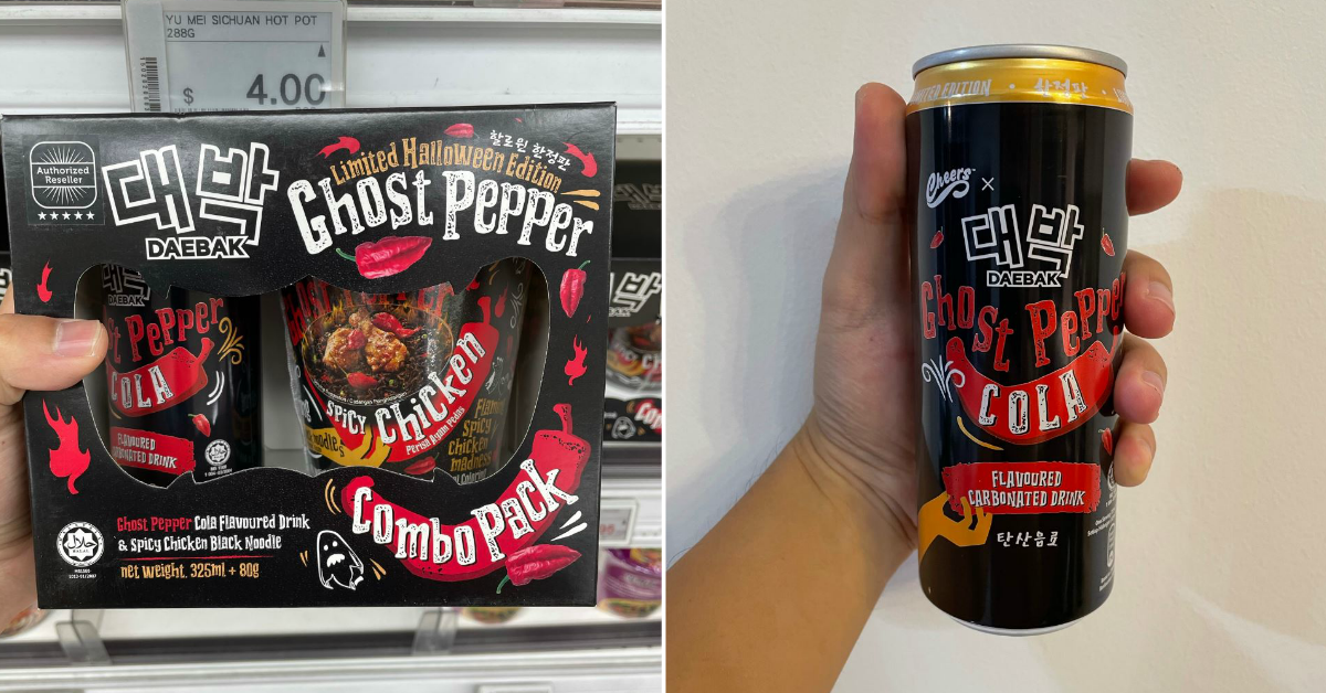 Ghost Pepper Cola + Ghost Pepper Spicy Chicken Noodles Combo Now Available In Singapore