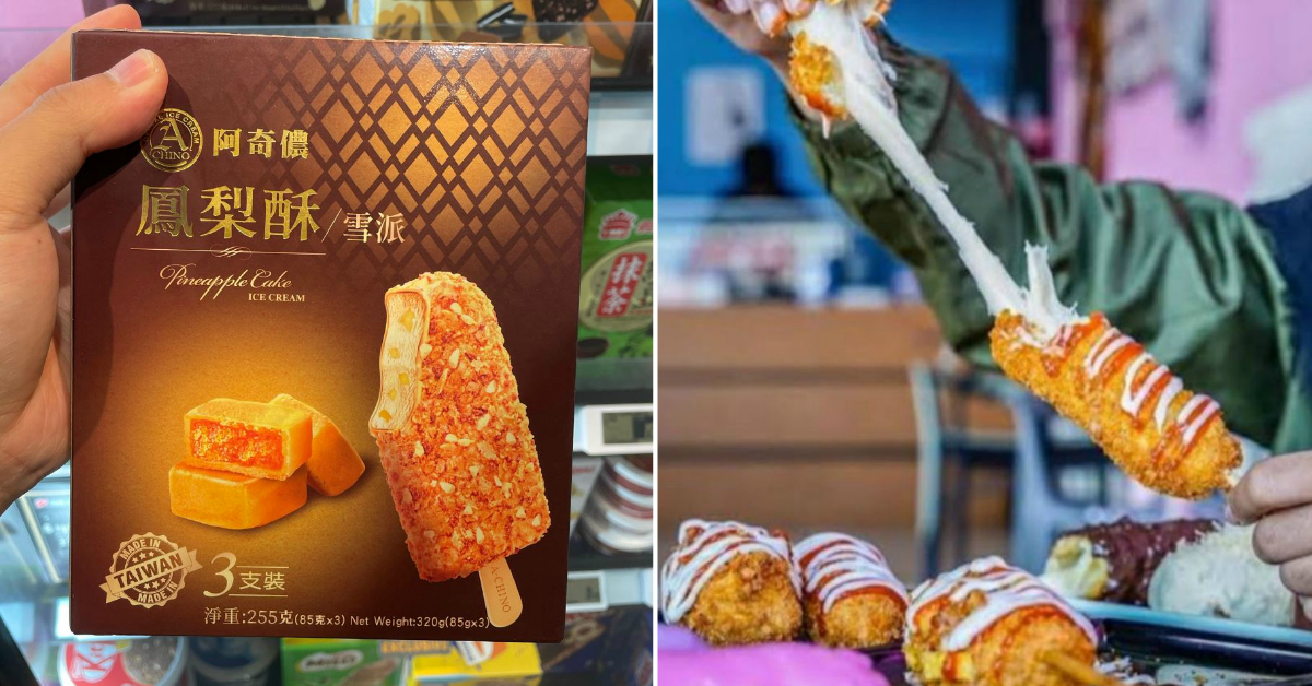 FairPrice Now Has Taiwanese Pineapple Cake Ice Cream Bar, Korean-style Mozzarella Cheese Corndogs