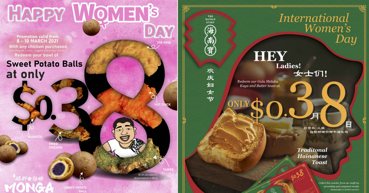 $0.38 Toasts, 38% Off Joy Luck Teahouse Egg Tarts and more this International Women's Day!