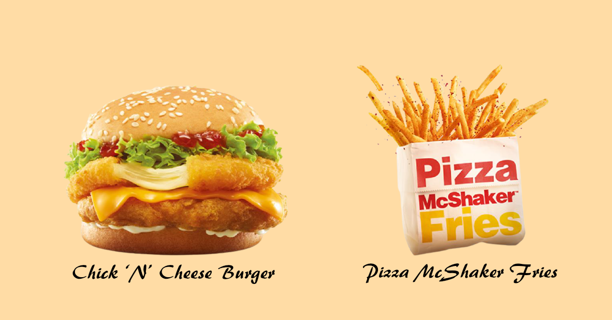 McDonald's To Launch New Pizza McShaker Fries & A Burger With Mozzarella Cheese Patty