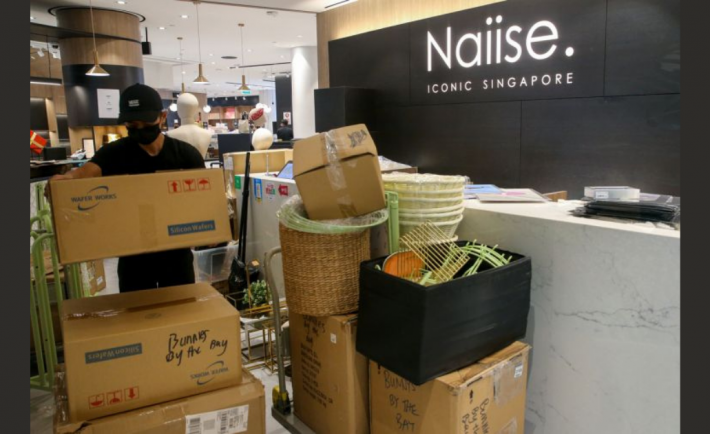 Naiise's Jewel closure