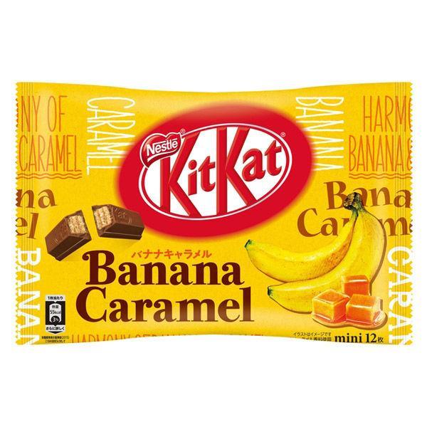 Nestlé Kit Kat Banana Caramel