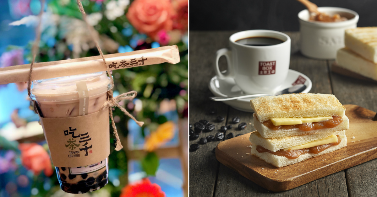 $1 CHICHA San Chen Bubble Tea, $2 Toast Box Set & More at Jurong Point, AMK Hub and Swing By@Thomson Plaza