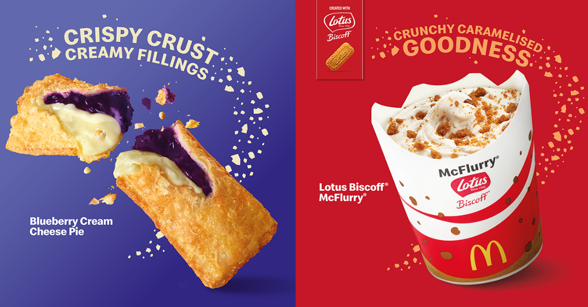 McDonald's launches Blueberry Cream Cheese Pie, Lotus Biscoff McFlurry and Chicken McNuggets with Honey Dip with  from 27 May 21