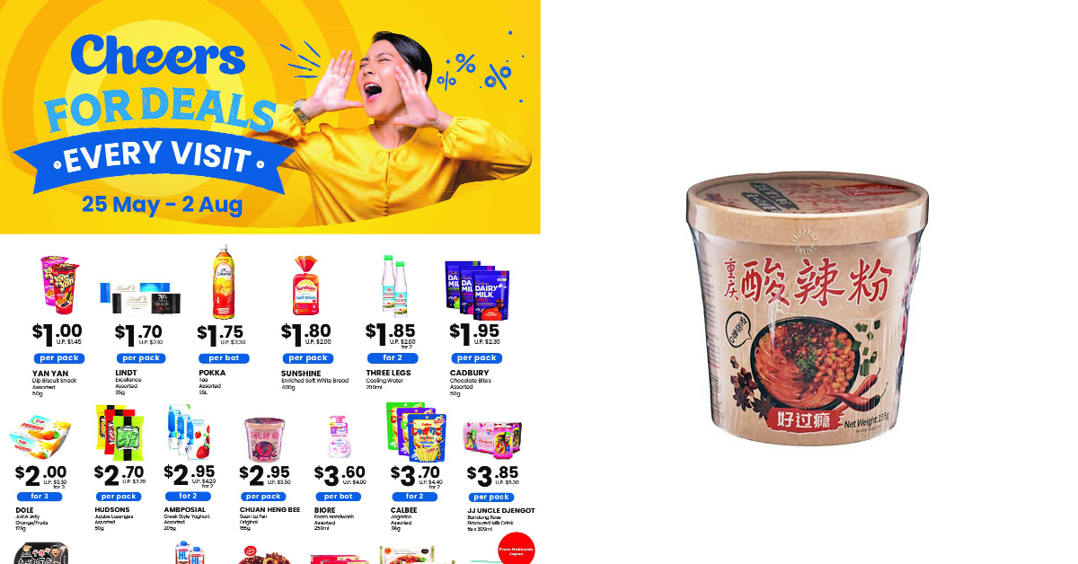 All-time favourite Suan La Fen at only $2.95 – one of the 100 products on discount at Cheers!