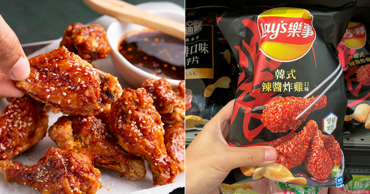 Lay's Korean Spicy Chicken Potato Chips Now Available For $3.80