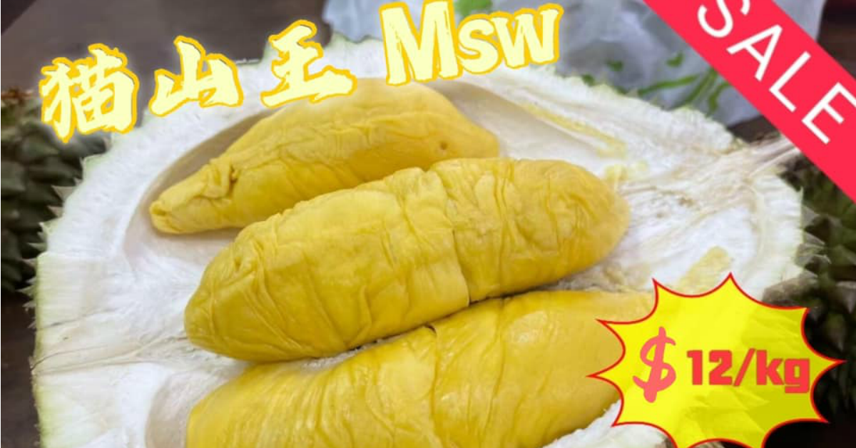 Mao Shan Wang durians spotted selling at $12/kg
