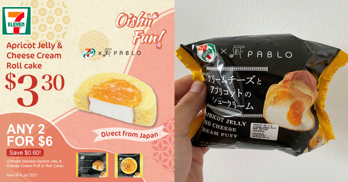 PABLO Roll Cake and Cream Cheese Puff Now Available At 2-For-$6 At 7-Eleven