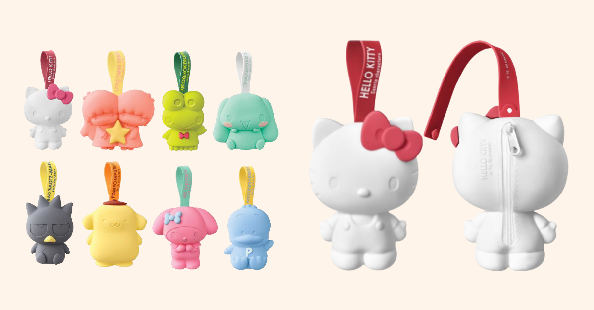 8 Kawaii Sanrio Zip Pouches Will Be Available For Redemption At 7-Eleven Singapore From 9 June - 3 August 2021