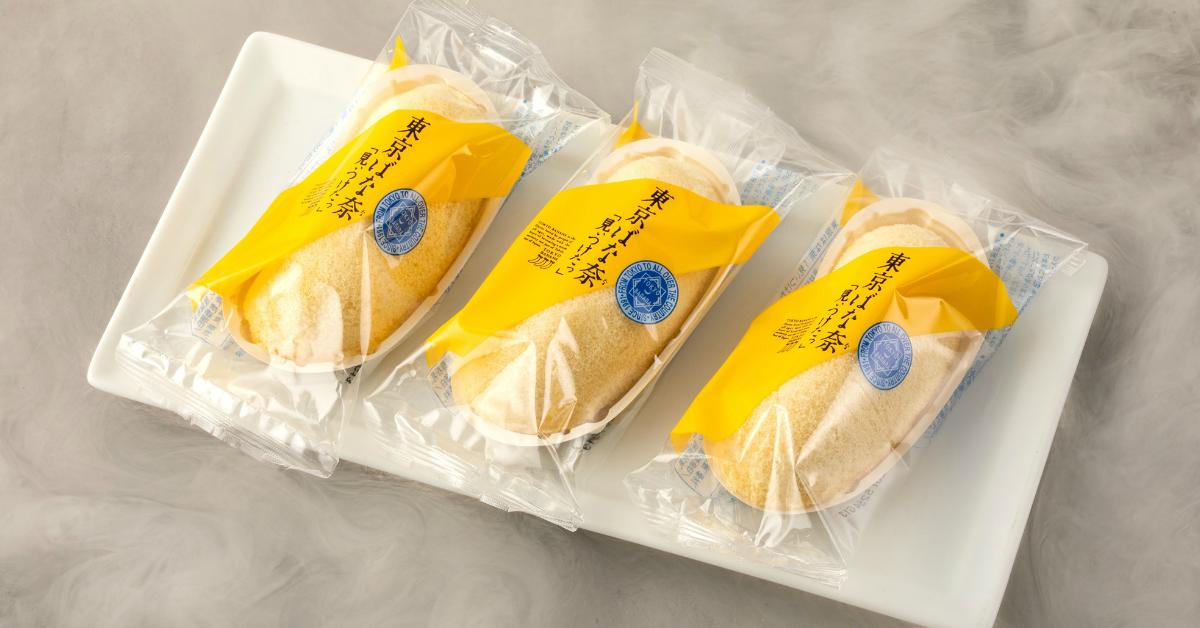Isetan Singapore selling Tokyo Banana Cake at $9.90 a box