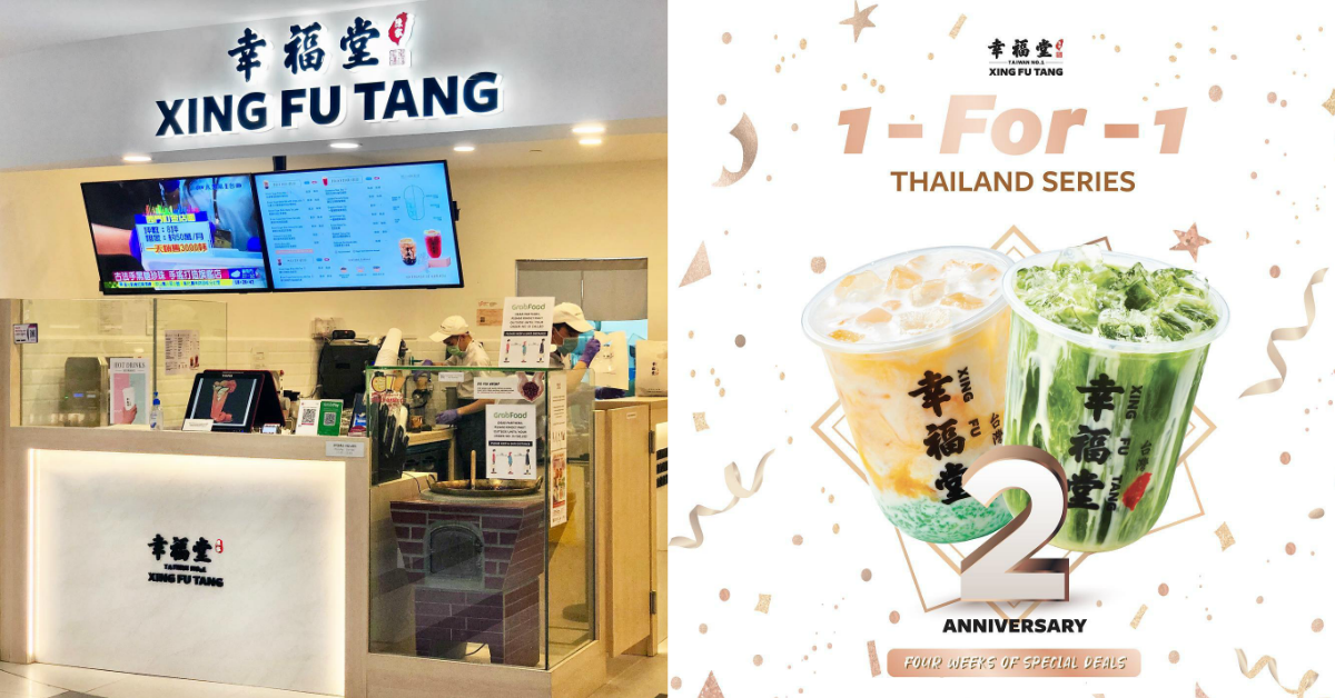 Xing Fu Tang celebrates 2nd birthday with 1-for-1 deal and more from 1 - 30 Jun 2021