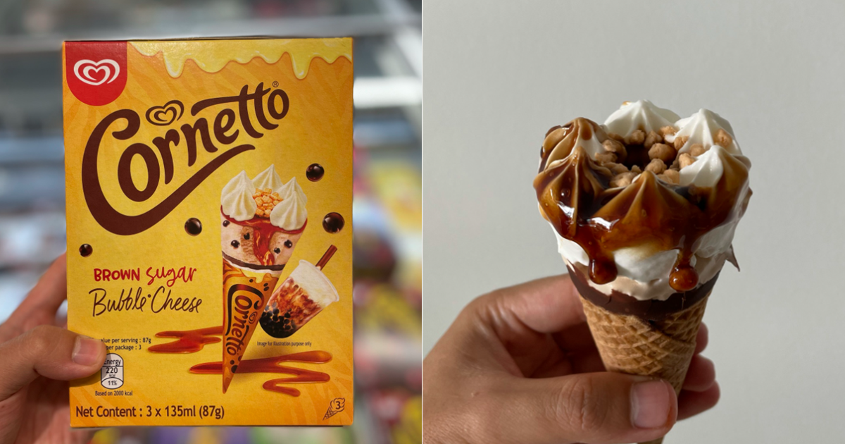 Cornetto Brown Sugar Bubble Cheese Ice Cream Now Available At FairPrice Xtra