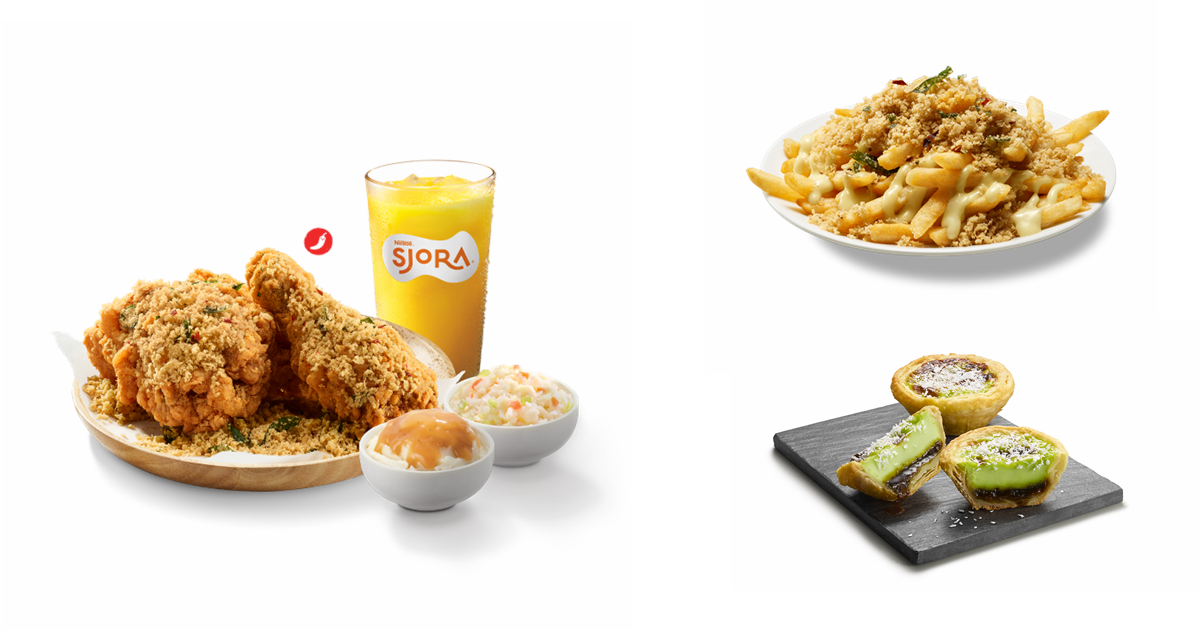 KFC Cereal Chicken is back from 9 July 2021! This time round with the new Cereal Fries and Ondeh Ondeh Egg Tart