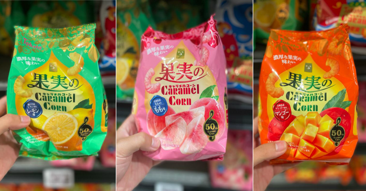 Tohato Caramel Corn in different flavours now available at FairPrice; has mango, peach, lemon, strawberry flavours
