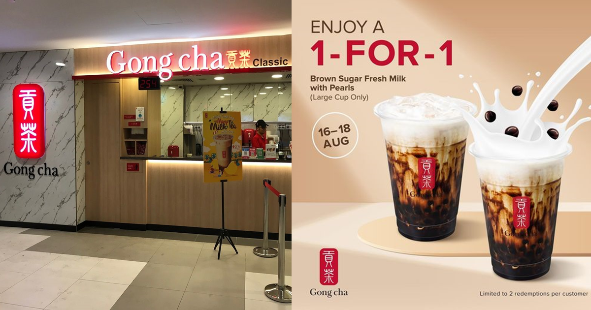 Gong Cha: 1-FOR-1 Brown Sugar Fresh Milk with Pearls from 16 - 18 Aug 2021