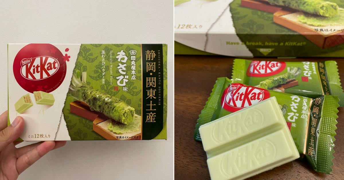 Wasabi-flavoured KitKat now available at Cold Storage