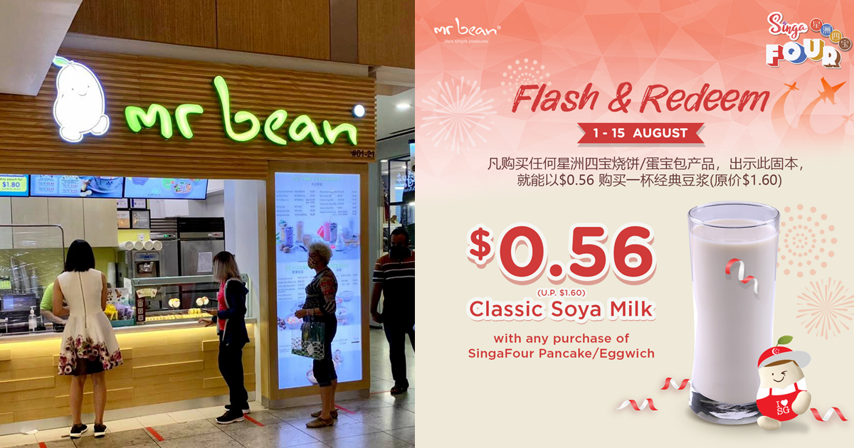 Flash this coupon and you pay just $0.56 for Mr Bean's classic soya milk with purchase of any SingaFour Pancake/Eggwich