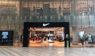 Nike-Jewel-Singapore