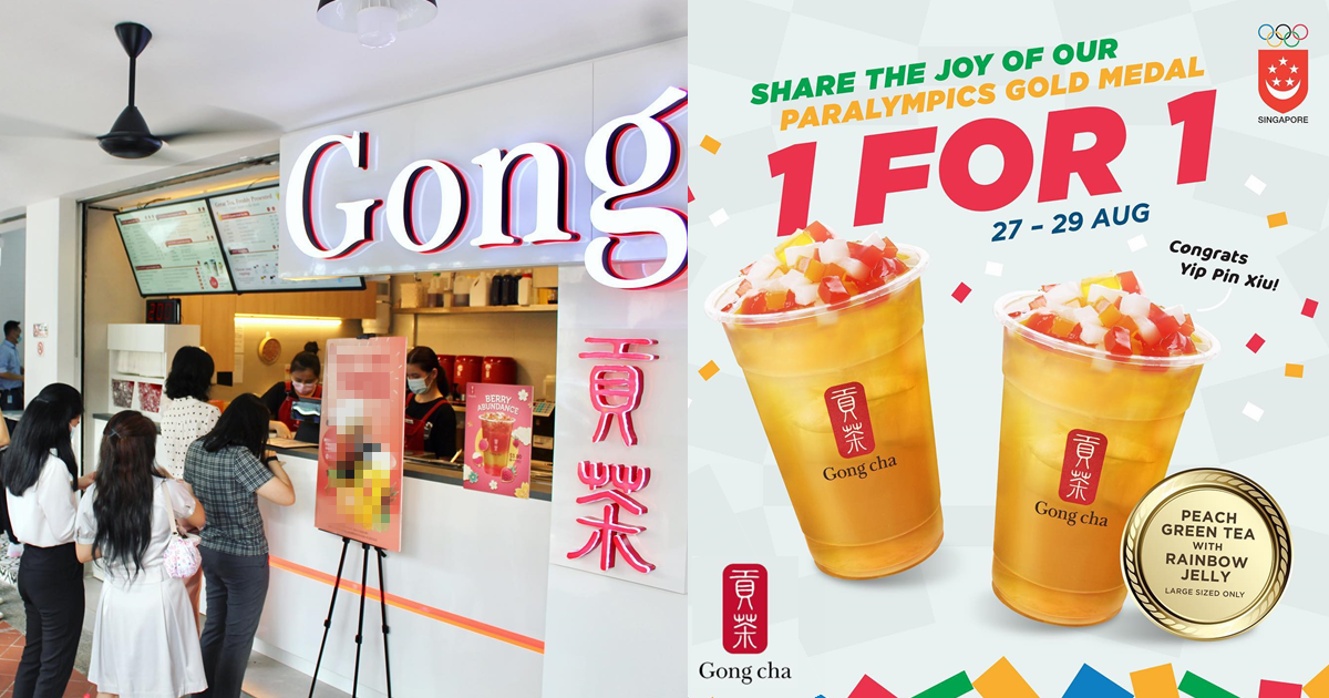 Gong Cha: 1-FOR-1 Peach Green Tea with Rainbow Jelly (L) from 27 to 29 Aug 2021