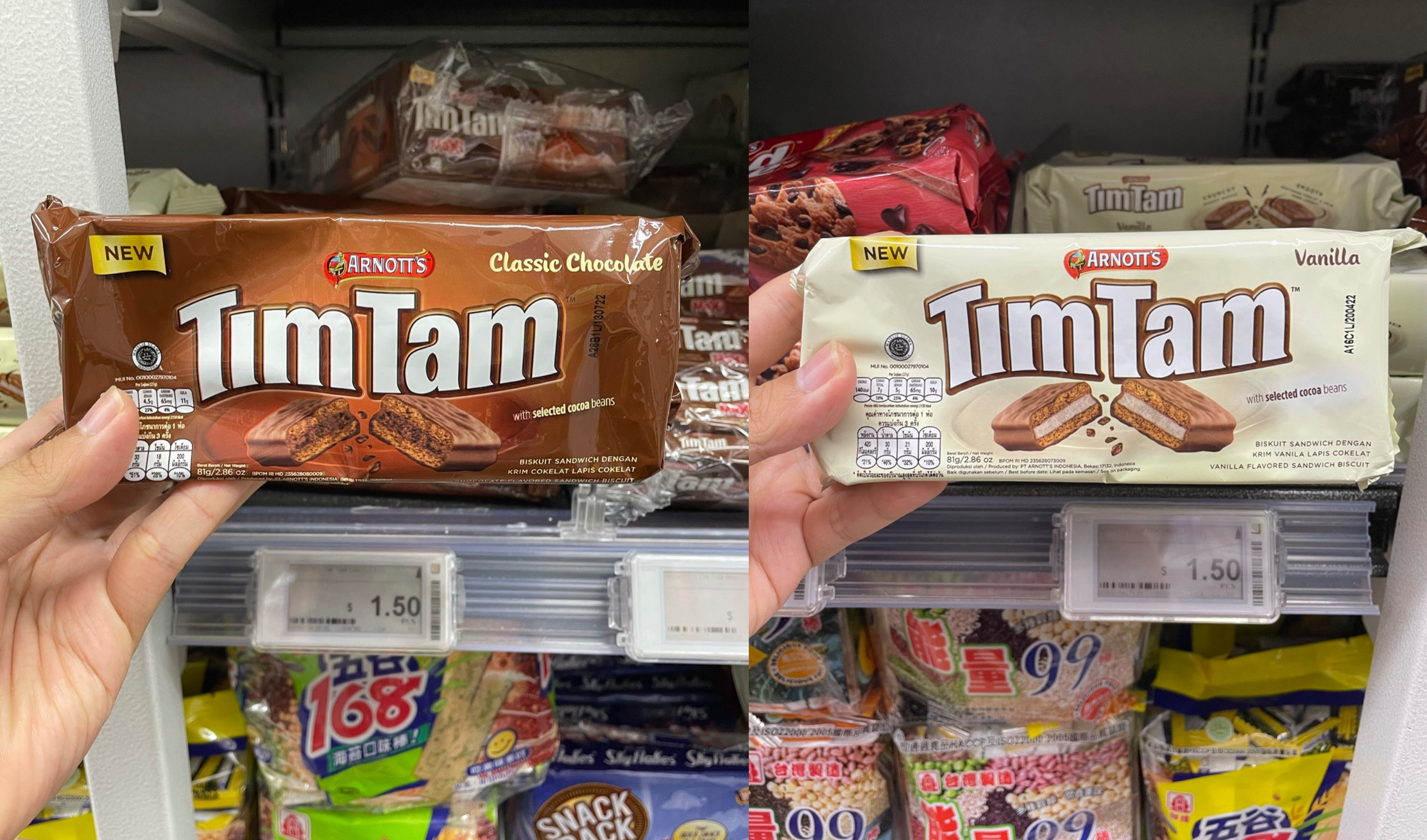 $1.50 Tim Tam Biscuits found at Sheng Siong supermarkets