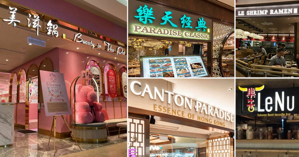 Paradise Group celebrates 10th anniversary with free $10, $20 and $40 vouchers giveaways
