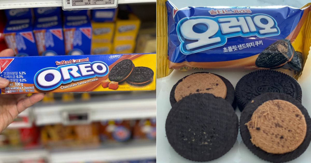 Salted Caramel Oreo Cookies now available for $2.70/pack