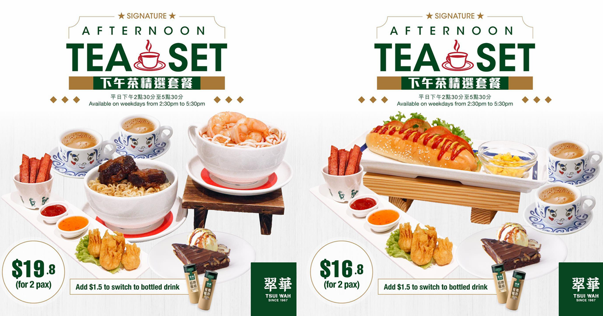 Tsui Wah Has Afternoon Tea Sets From Only $8.40++ Per Person