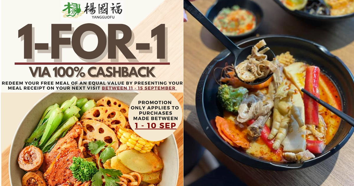 1-FOR-1 Mala Tang at Yang Guo Fu's newest outlet at Northpoint City and NEW instant self-heating hotpot!