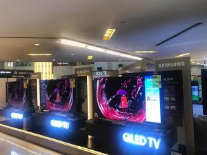 QLED TV USQ